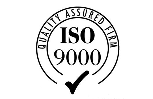 ISO9000品质管理体系